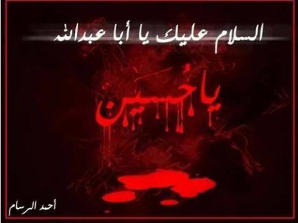Bild1 - (Übersetzen, arabisch, Uebersetzer)