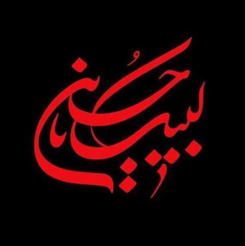 Bild2 - (Übersetzen, arabisch, Uebersetzer)
