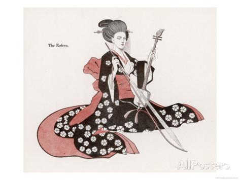 Geisha an Koyku - (Musik, Internetseite, Japan)