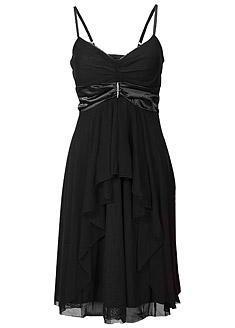 Kleid 1 - (Kleid, Konfirmation)