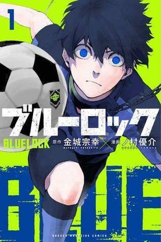 - (Filme und Serien, Anime, Buch)