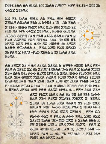 Seite 1 - (Informatik, Entschlüsseln, Kryptographie)