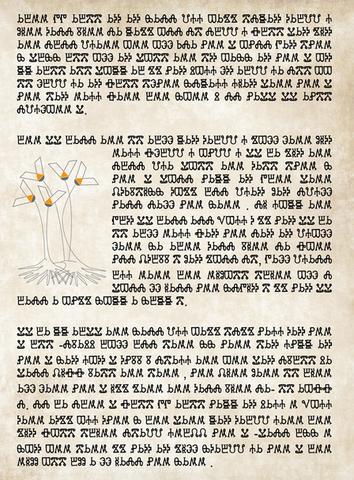 Seite 2 - (Informatik, Entschlüsseln, Kryptographie)