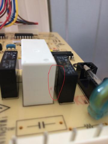 Gut bekannt Kühlschrank Samsung kühlt nicht mehr?Relais defekt? (Technik KK04