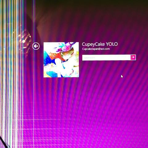 Hier mein bildschirm. - (Computer, Pixel, Laptop kaputt)