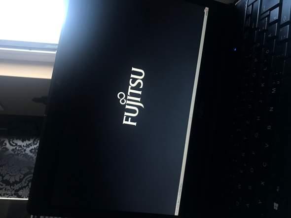 Laptop Fährt Nicht Mehr Hoch