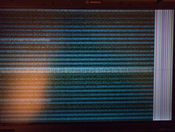 Laptop-defekt - (Grafikkarte, Notebook, Monitor)