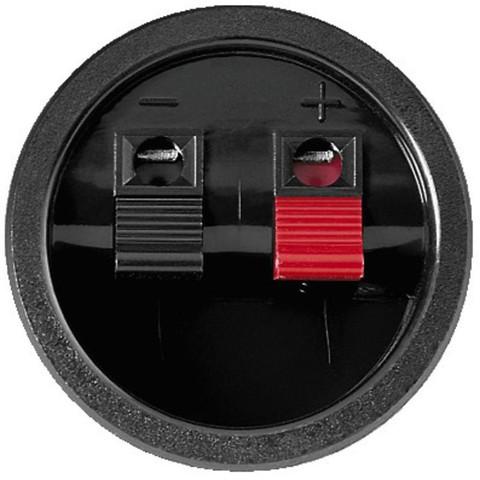 *Klemmanschluss der mit Subwoofer verbunden wird - (Technik, Lautsprecher, HiFi)