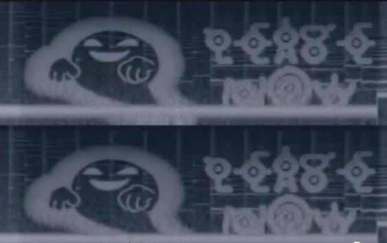 bild - (Pokemon, Suizid, Mythos)