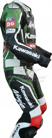 Benötigter Anzug 2 - (Kawasaki, Schriftzug, lederkombi)
