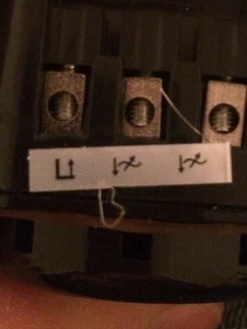 Licht-Dimmer unbekannte Symbole - Installation ? (Elektronik)
