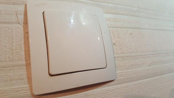 Red Bull Kühlschrank Licht Ausschalten : Licht geht nicht mehr aus #hilfe? technik haus strom