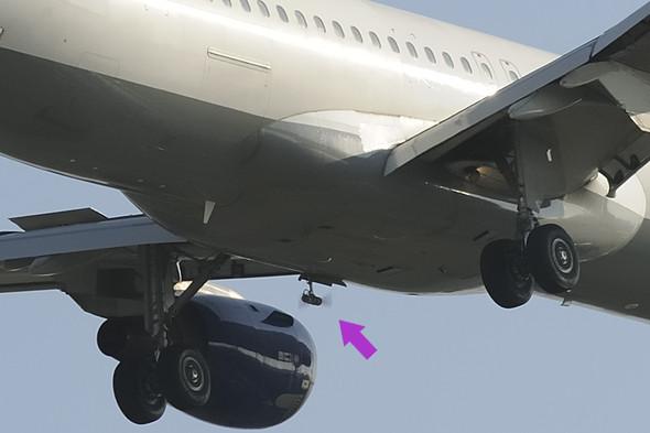 Ram-Air-Turbine - (Technik, Gesetz, Flugzeug)