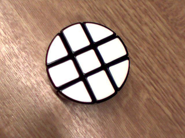 l sung f r diesen rubiks cube zylinder freizeit. Black Bedroom Furniture Sets. Home Design Ideas