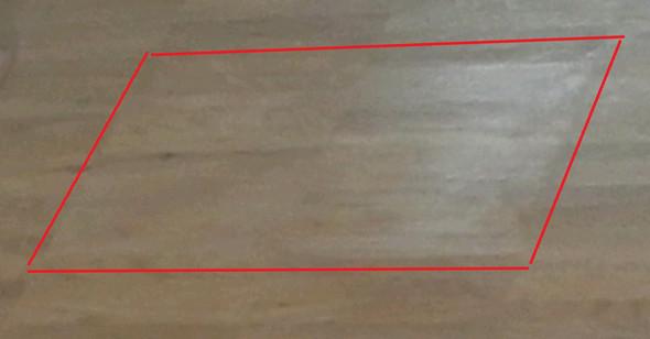 Defektstelle - (Holz, Parkett)
