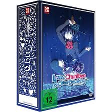 Limited Editionund - (Anime, Unterschied)