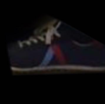 Welche Marke ist das  - (Sport, Schuhe, Fitness)
