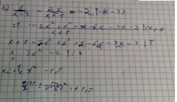 mein versuch zu h kommt leider nicht auf das ergebnis - (Mathe, Mathematik, Gleichungen)