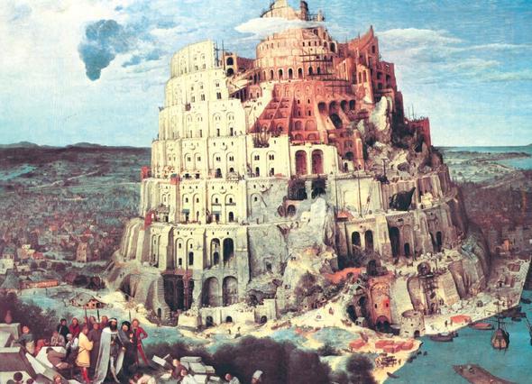 Matrix Turm Von Babel Freizeit Interpretation
