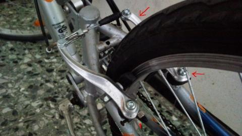 Meine Bremse ^^ - (Freizeit, Fahrrad, Mountainbike)