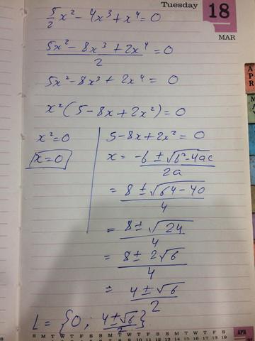 Mein lieber Versuch - (Schule, Mathe, Mathematik)