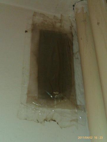 Lüftung mit Filter abgeklebt damit der Dreck nicht in meine Wohnung... - (Kündigung, wohnen, Mietminderung)