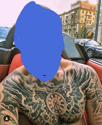 - (ink)