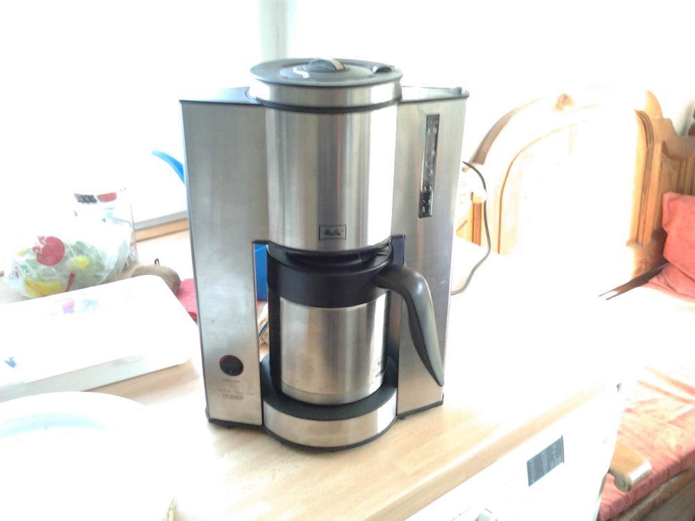 Mellitta Kaffeemaschine verstopft - Was kann ich tun? (defekt ...