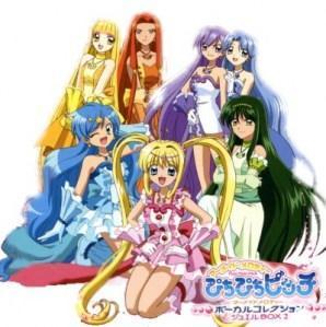 Alle :D - (Anime, Manga, Cosplay)