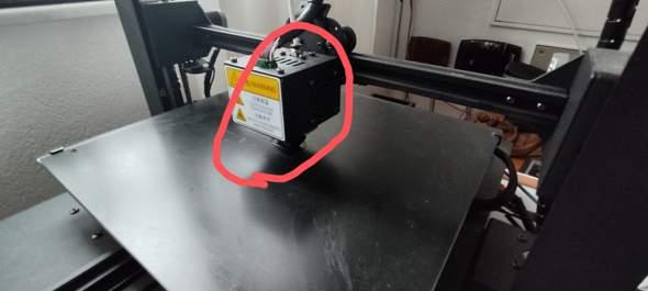 Mini Kamera für 3D-Drucker?