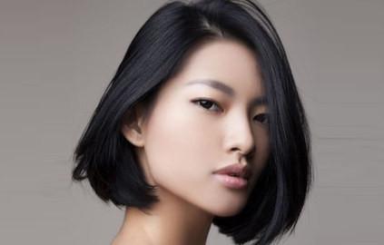 Frisur 3 - (Haare, Frisur)