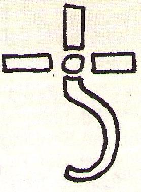 Zeichen Der Wuerde Eines Klostervorstehers