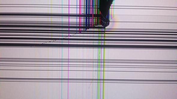 Diese Stelle wie man sie sieht, ist komplett im inneren des Bildschirms. - (Computer, kaputt, Monitor)