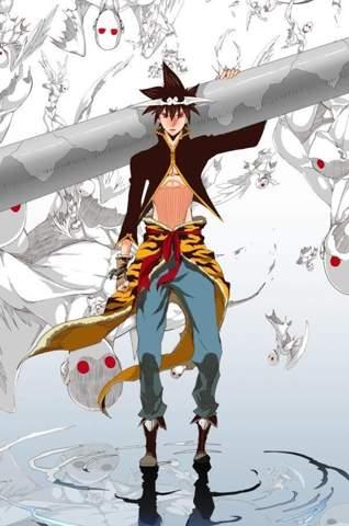 Mori Jin vs Son Goku?