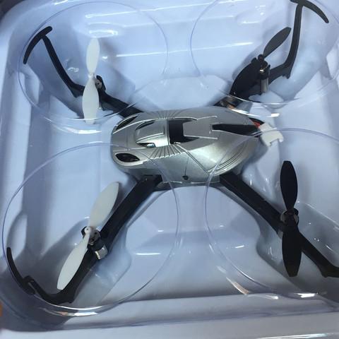 REELY SKY 3D TWISTER RTF - (Motor, Drohne, Umpolung)