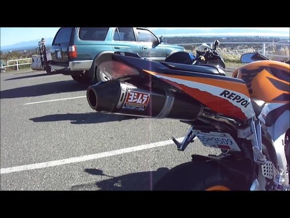 Honda CBR 1000RR Repsol Kennzeichen - (Motorrad, Kennzeichen)