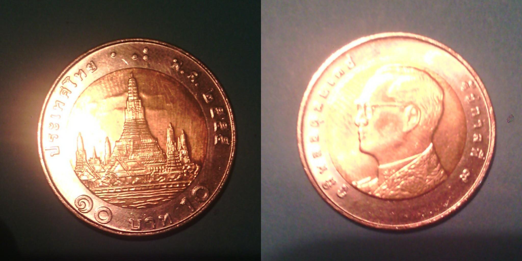 Münze Die Wie 2 Euro Münze Aussieht