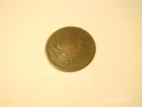 Rückseite  - (alt, Schrift, Münzen)