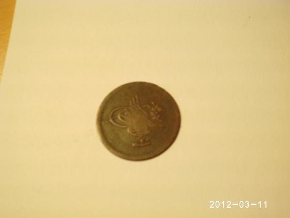 Vorderseite - (alt, Schrift, Münzen)
