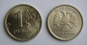 Das ist die Münze XD - (Wert, russisch, Muenzen)
