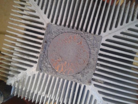So sieht's beim Kühler aus - (Computer, PC, cpu)