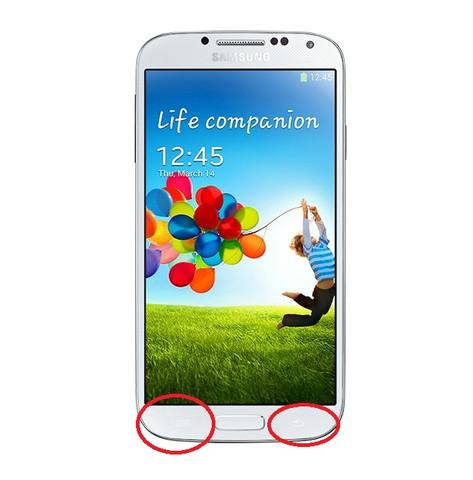 Die roten Kreise sind die funktionen die nicht mehr Funktionieren - (Handy, Samsung, Update)