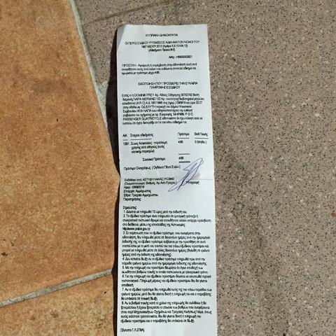 hier die angebliche Quittung - (Polizei, Bus, Zypern)
