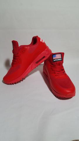 Nike Air Max Fake Oder Original Schuhe