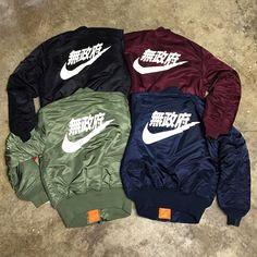 Nike Chinese Logo (T Shirt,Pullover,Jacke)? (Kleidung, Chinesen)