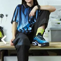 Nike Tuned Air T-Shirt kaufen - Wo?