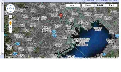 Google Maps - (Bilder, Qualitaet)