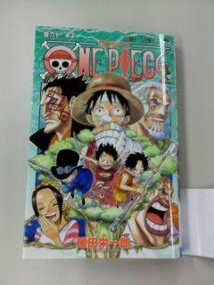 - (kaufen, Manga, Online-Shop)