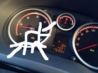 opel  - (Motor, defekt, Opel)
