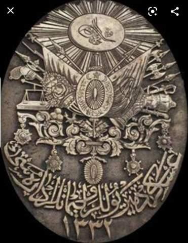 Osmanische wappen arabische schriftzug?